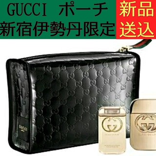 Gucci - GUCCI グッチ モノグラム ポーチ ブラック 非売品