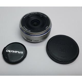 オリンパス(OLYMPUS)の新品 未使用品 極上品 M.ZUIKO DIGITAL 17mmシルバー(レンズ(単焦点))