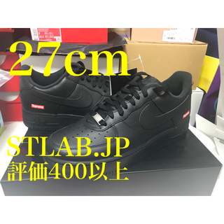 Supreme - 黒 27cm 20SS Supreme Nike Air Force 1 Low