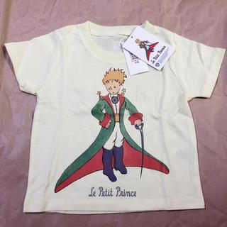 新品タグ付き 星の王子さま イエロー Tシャツ 90cm