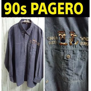 PAGELO - 90s PAGERO パジェロ ビッグサイズ アニマルプリント 長袖シャツ