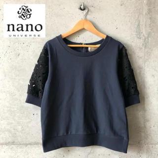 nano・universe - nano・universe トップス