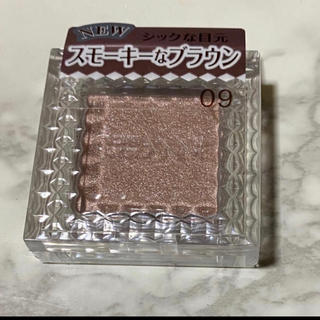 CEZANNE(セザンヌ化粧品) - 新品・セザンヌ・アイシャドウ09