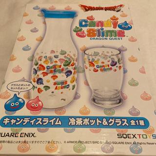 スクウェアエニックス(SQUARE ENIX)のキャンディスライム 冷茶ポット&グラス(容器)