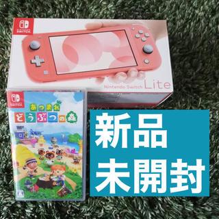 Nintendo Switch - ニンテンドー スイッチ ライト 本体 あつまれ どうぶつの森