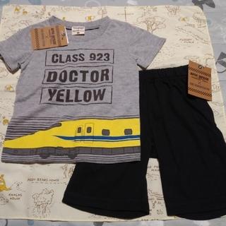 しまむら - 【90】キッズTシャツ&パンツセット《ドクターイエロー》