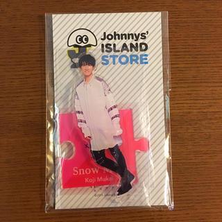 Johnny's - アクスタ 向井康二 SnowMan スノーマン