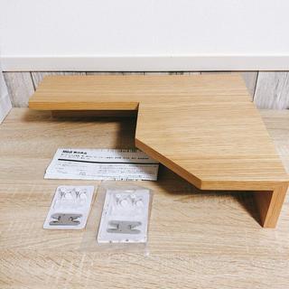 ムジルシリョウヒン(MUJI (無印良品))の無印良品 壁に付けられる家具(その他)