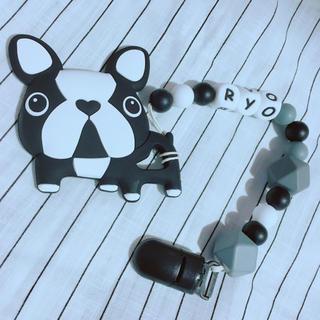 名入れパグ♡フレブル歯固めホルダー♡丸洗いできるオールシリコンタイプ(がらがら/ラトル)