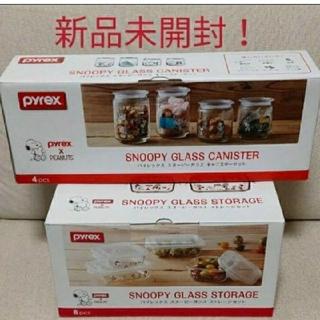 パイレックス(Pyrex)の新品☆スヌーピー★パイレックス★ガラス保存容器4個セット&キャニスター4個セット(容器)