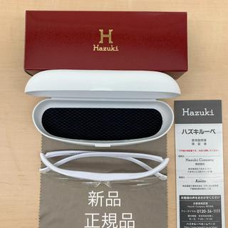 ♦️R17新品 HAZUKIコンパクト 白1.85♦️正規品価格6500円(サングラス/メガネ)