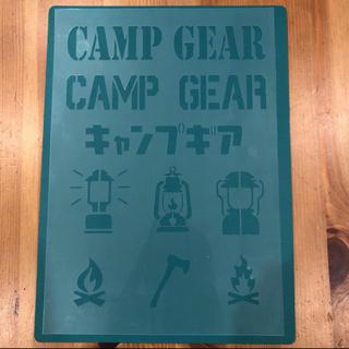 No.143 送料込 ステンシルシート  キャンプギア CAMP ランタン焚火 (型紙/パターン)