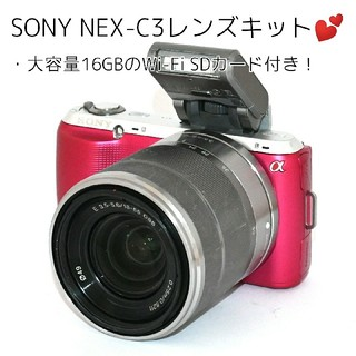 SONY - 【SONY】Wi-Fiでスマホへ♡コンパクト&軽量♡NEX-C3レンズキット
