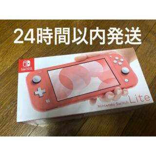 任天堂 - 【新品未使用】ニンテンドースイッチ コーラル