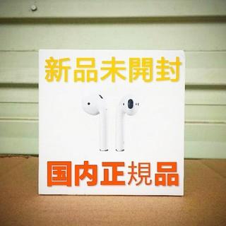 Apple - Apple AirPods (エアポッド)