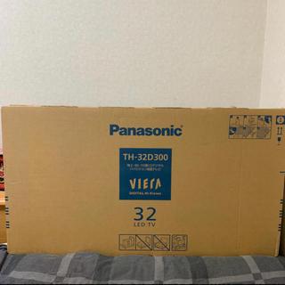 Panasonic - 新品未使用 Panasonic VIERA TH-32D300 32インチ