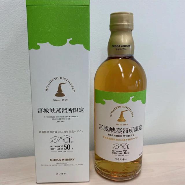 宮城峡蒸溜所限定ウィスキー 500ml 食品/飲料/酒の酒(ウイスキー)の商品写真