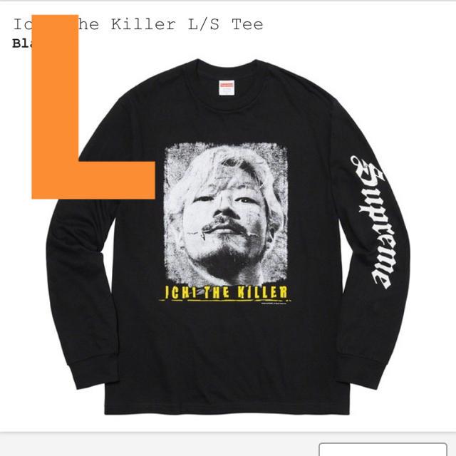 Supreme(シュプリーム)のsupreme ichi the killer l/s tee メンズのトップス(Tシャツ/カットソー(七分/長袖))の商品写真