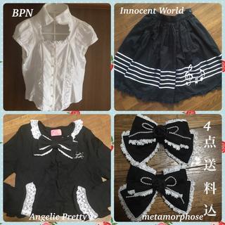 Innocent World - 4点セット☆最終値下げ☆新品美品/ボレロ/SK/ブラウス/追跡付き送料無料