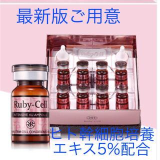 ルビーセル ヒト幹細胞培養液 インテンシブ4Uampoule1箱18本入