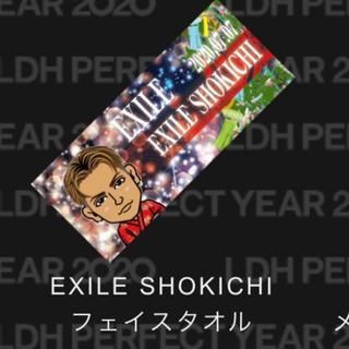 SHOKICHI フェイスタオル オンライン