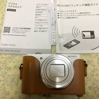 SONY - SONY CyberShot DSC-WX500 コンパクトデジタルカメラ
