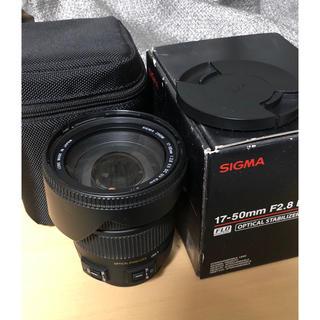 シグマ(SIGMA)のSIGMA 17-50m F2.8(レンズ(ズーム))