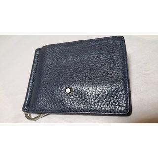 正規 モンブラン レザーマネークリップ紺 財布 ペーパーウォレット カードケース(マネークリップ)