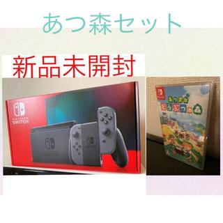 Nintendo Switch - Nintendo Switch 新品 任天堂スイッチ 本体 グレー xあつもり