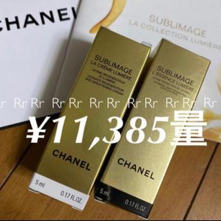 シャネル(CHANEL)の【¥11,385量】シャネル サブリマージュ サンプル 2本セット レサンス (美容液)