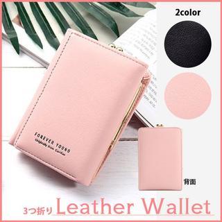 レディース 3つ折り 財布 がま口 コンパクト ミニ財布 コインケース