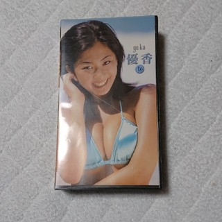 優香VHSビデオテープ(その他)