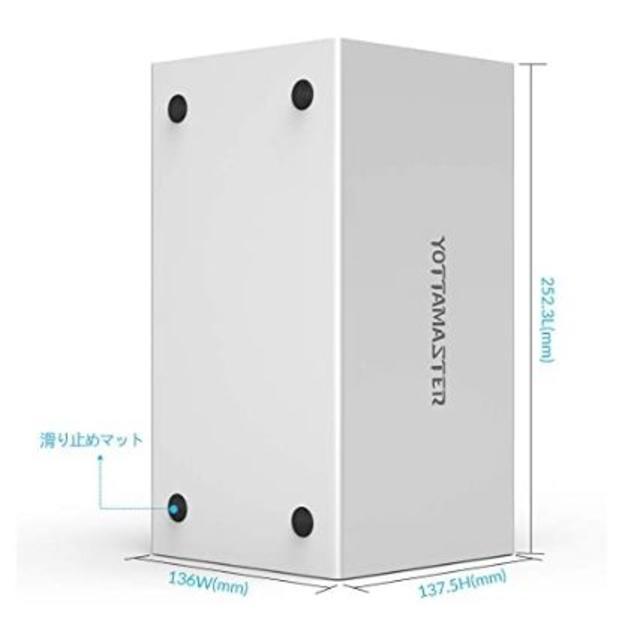 Yottamaster (4Bay) HDDケース  スマホ/家電/カメラのPC/タブレット(PC周辺機器)の商品写真