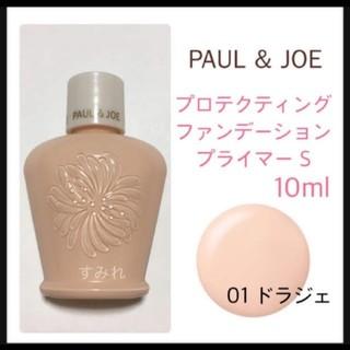 PAUL & JOE - 【新品・未開封】PAUL&JOE プロテクティング ファンデーション プライマー