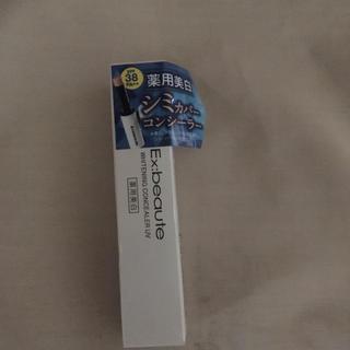 エクスボーテ(Ex:beaute)のエクスボーテ 薬用美白コンシーラー UV(コンシーラー)
