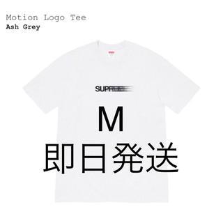 Supreme - supreme motion loge tee M