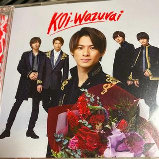 Johnny's - koi-wazurai 初回限定B King&Prince 平野紫耀 ...
