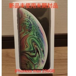 iPhone - iPhone XS max 256GB 新品未使用未開封品 MT6U2J