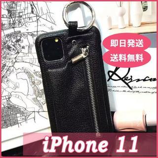 iPhone 11用 ポーチ型 高級レザー ブラック カード入れ ケース