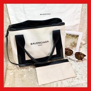 バレンシアガ(Balenciaga)の美品 バレンシアガ ネイビーカバS  ポーチ付き  ハンドバック(トートバッグ)