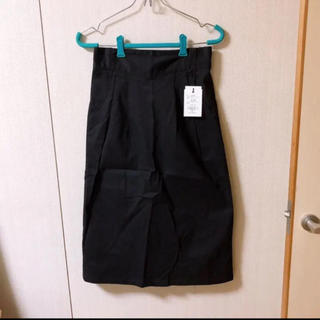 グレイル(GRL)のRUNDMC様専用(ひざ丈スカート)