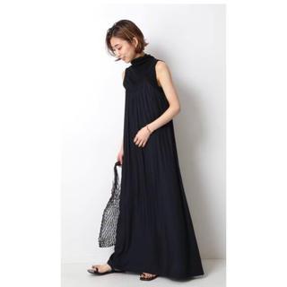 DEUXIEME CLASSE - Deuxieme Classe:Sun Dress