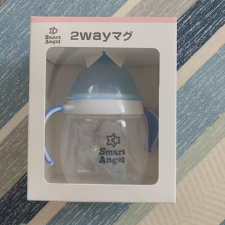 ニシマツヤ(西松屋)の2Wayマグ(マグカップ)
