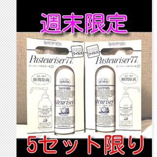 No.25  ドーバー パストリーゼ77 800mlポンプ×2 【空容器】