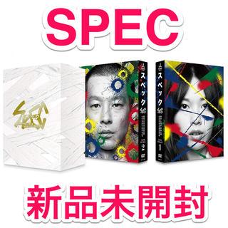 【新品未開封】SPEC 全本編DVD-BOX 3 (TVドラマ)