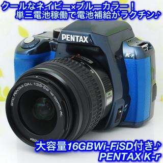 ペンタックス(PENTAX)の★スマホ転送♪希少なオーダーメイドブルーカラー!☆ペンタックス K-r★(デジタル一眼)