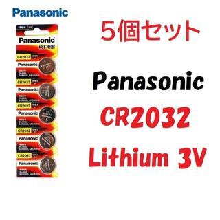 パナソニック(Panasonic)の☆パナソニック CR 2032リチウム3v ボタン電池x5(その他)