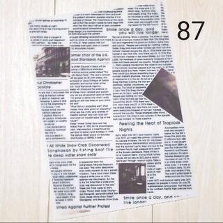 87☆柄入りトレーシングペーパーA4(中厚口)6枚(カード/レター/ラッピング)