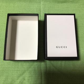 グッチ(Gucci)のGUCCI  折りたたみ財布 空箱(その他)