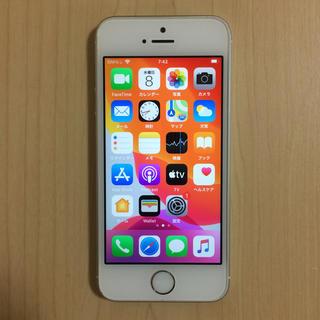 iPhone - iPhone SE simフリー 32GB バッテリー92% 動作確認済み